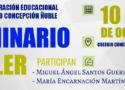 SEMINARIO DE EDUCACIÓN